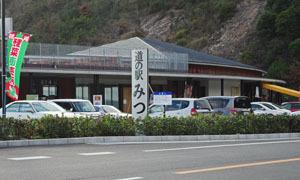 Nichinoeki